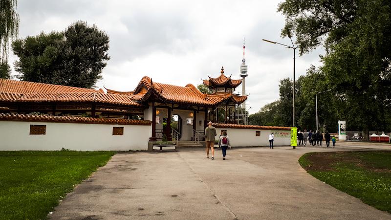 Wejście do Donauparku